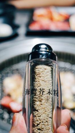 海鮮芥末粉