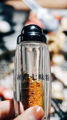 辣椒七味粉