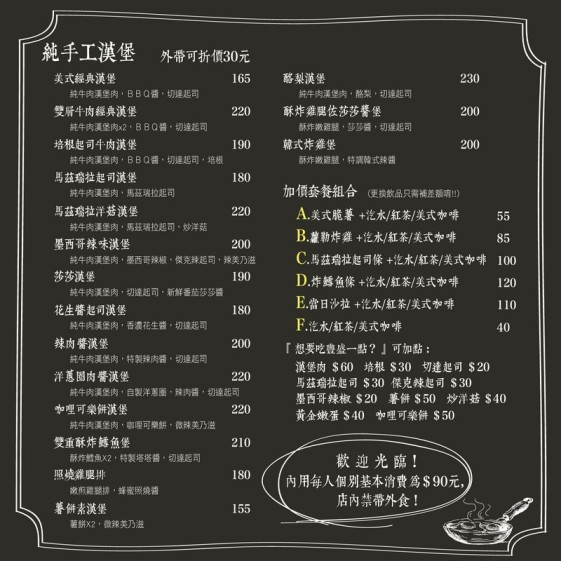 menu_V3_ok